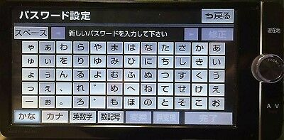 ERC CODE CALCULATOR Toyota Car Audio Unlock Software For Sale