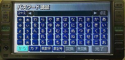 Toyota Radio Code Software ERC Code Software For Sale