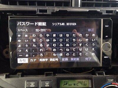 ERC CODE CALCULATOR Japanees Car Audio Unlock Software For Sale