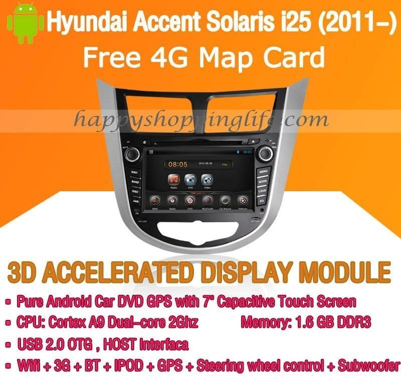 Android Multimedia Player for Hyundai Accent Solaris i25