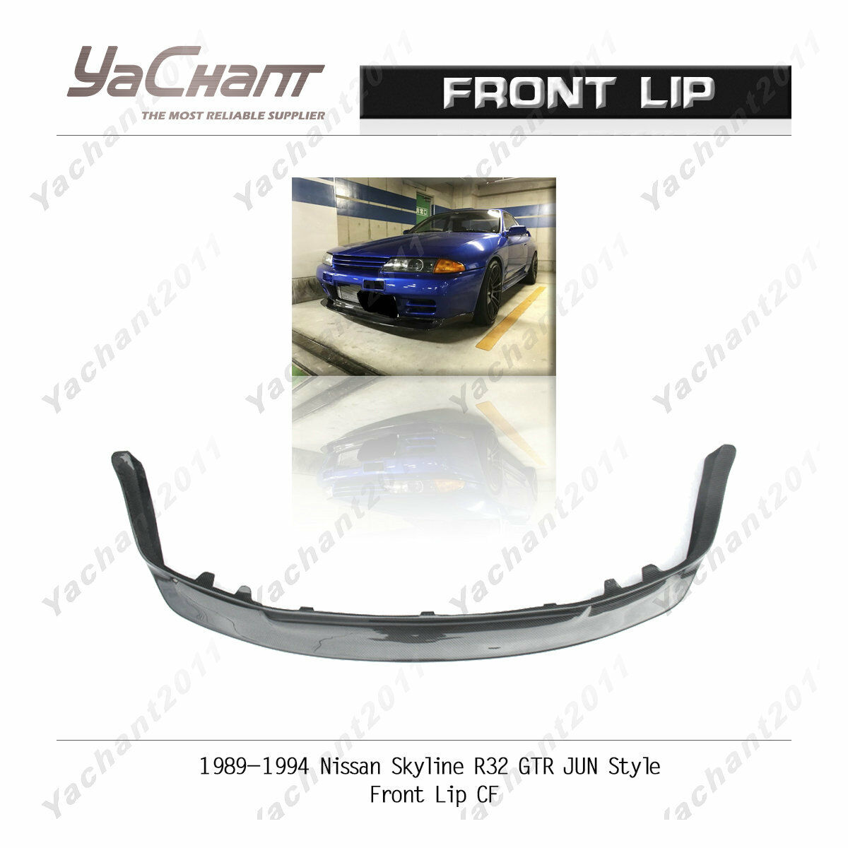 Carbon Front Splitter For 1989-1994 Nissan Skyline R32 GTR JUN Front