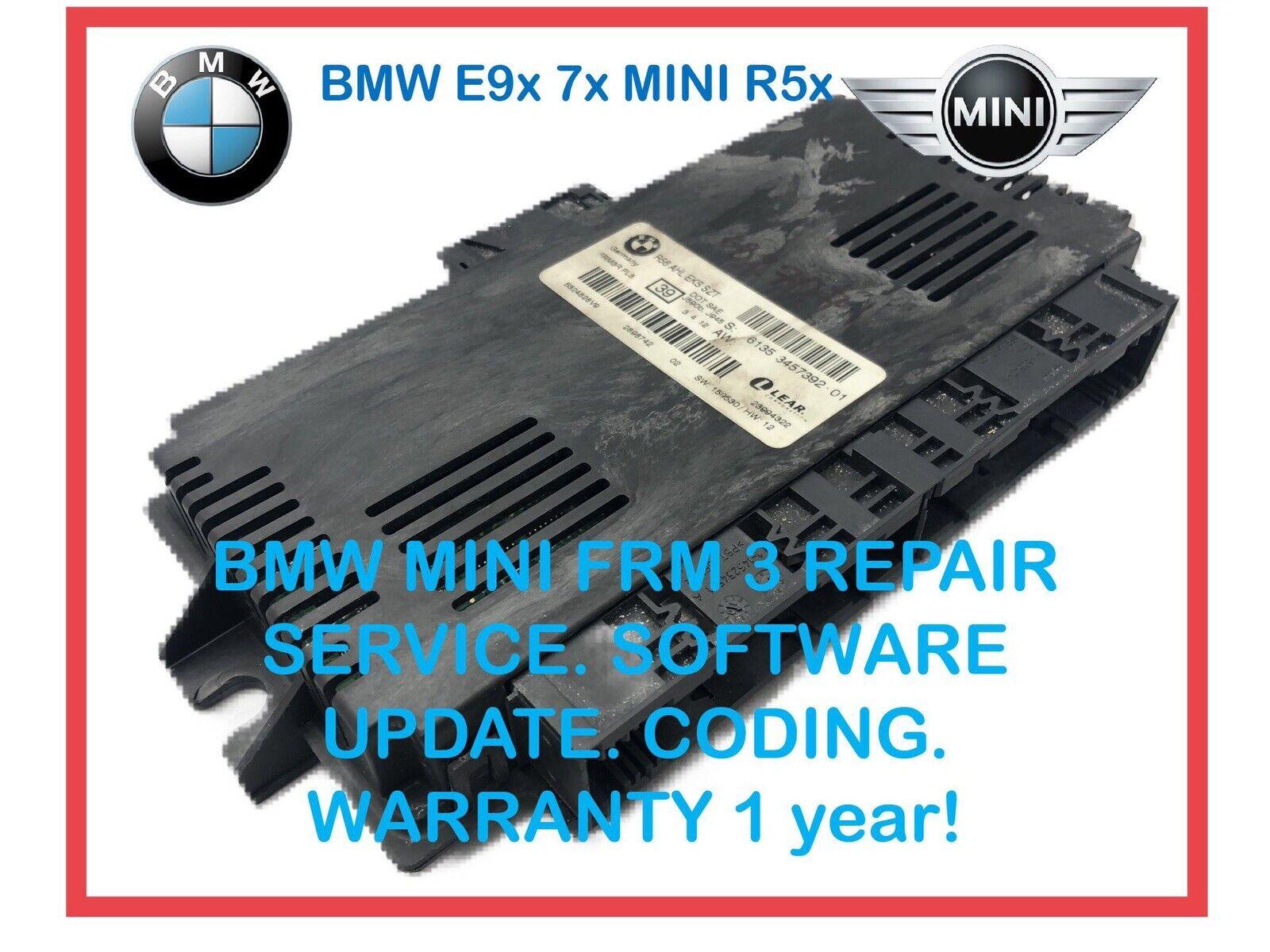 FRM3 Footwell Module BMW MINI REPAIR SERVICE  Software Update