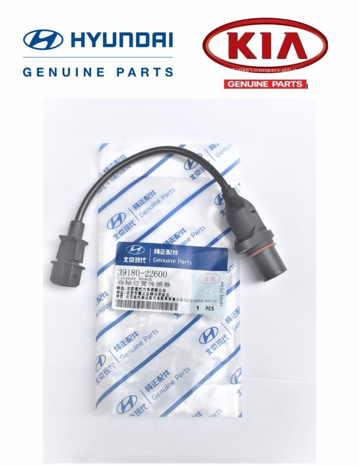 Genuine Hyundai 39180-22600 Crankshaft Position Sensor